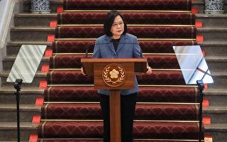 蔡英文新年讲话 聚焦台湾防疫、经济等议题