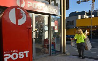 投递需求暴涨 澳洲邮政需招聘近5千员工