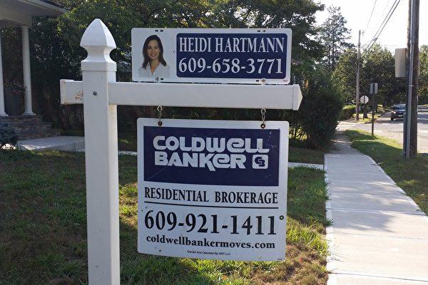 城镇房屋销售强劲 预计今年成交价将超上市价