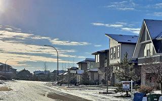 卡城2021年房产评估 价值整体下降