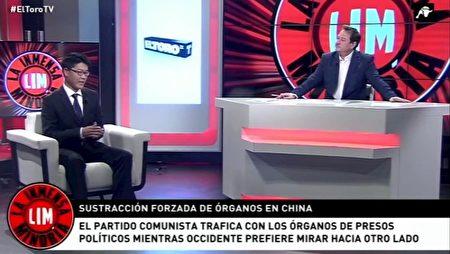 西班牙電視台專題報導中共活摘器官罪行