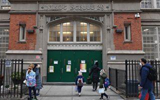 纽约市资优班4月份最后一次入学考 9月推新制