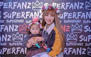 黃美珍慶生 1歲愛女扮卑南族公主亮相