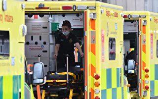 30人中有1人染疫 倫敦進入重大事故狀態
