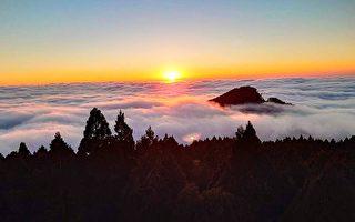 【视频】美丽阿里山 看夕照彩霞云海迎新年
