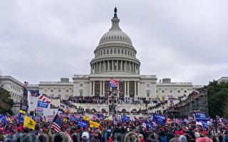 左翼人士鼓动抗议者闯入国会大厦 劝警方离开