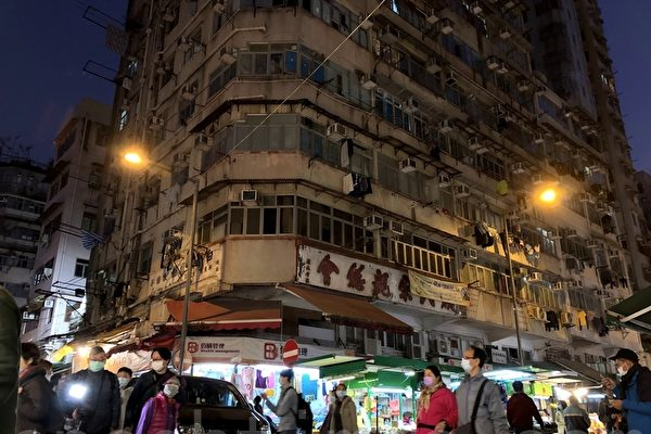 香港新填地街唐樓累計21人確診