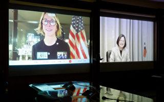 蔡英文與美駐聯大使視訊:盼台灣加入聯合國