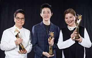 第23屆台北電影節雙競賽 即日起徵件啟動
