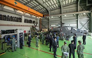 蔡英文視導台灣南部駐軍:給予國軍最大支持