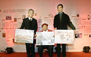 組圖:台灣國寶級漫畫家劉興欽88回顧展