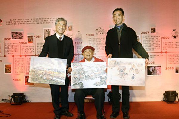 组图:台湾国宝级漫画家刘兴钦88回顾展