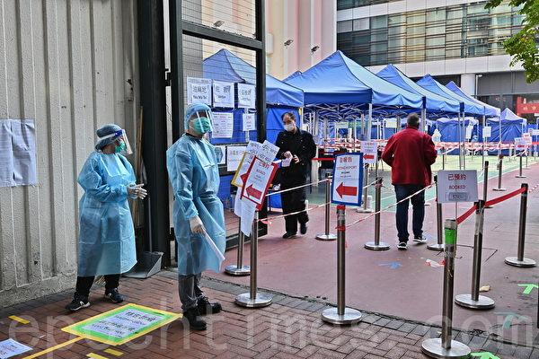香港油麻地區增八大廈列強制檢測