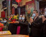 蔡英文:台防疫成功 去年经济成长四小龙第一