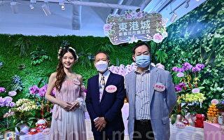 組圖:香港舉辦新年花市 推新品蘭花促銷