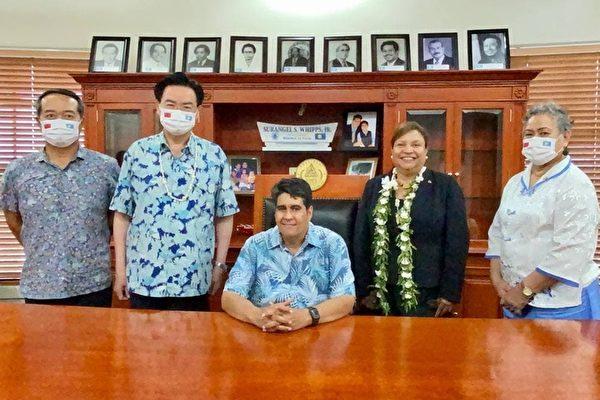 帛琉总统就职:台湾是坚实的发展伙伴与盟友