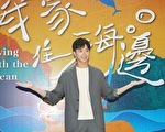 """江宏杰参录新节目 深入渔村成为""""探索伙伴"""""""