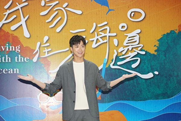 江宏傑參錄新節目 深入漁村成為「探索夥伴」