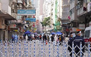 组图:香港病例续增 佐敦及油麻地局部封区