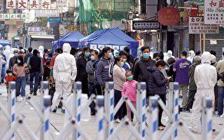 佐敦封區兩天居民強制檢測 十三人初步確診