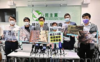 香港旧楼污水渠传播病毒 民主党促政府拨款维修