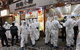 组图:香港东发大厦13人染疫 住户紧急撤离