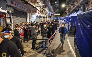 香港政府圍封北角東發大廈