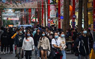 台湾2021经济自由度大幅跃升至第6 史上最佳