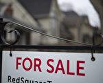 加国风险评估:最糟情况下 房价暴跌近50%