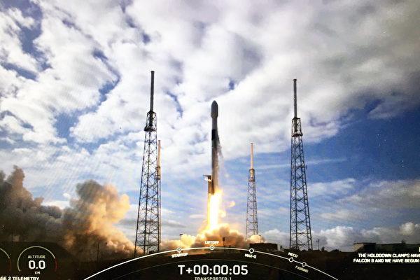 台太空发展史写新页 两颗立方卫星发射升空