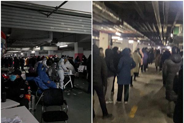河北疫情現亂象 大學生提前放假困街頭