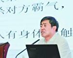 袁斌:信訪局長狂言「老弱病殘孕要往死裡打」