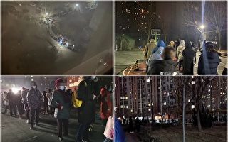 【一线采访】北京大兴半夜核酸检测 百姓叫苦