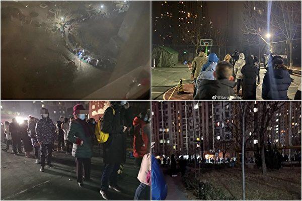 【一線採訪】北京大興半夜核酸檢測 百姓叫苦
