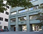 解凍受害者帳戶 EDD、美國銀行不同調