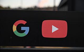 YouTube再封朱利安尼频道 指违反平台政策