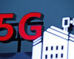 中共5G再露怯 用户无预警失信号 大呼被骗