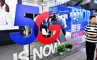 5G智慧杆联盟成立 鸿海与和硕当推手