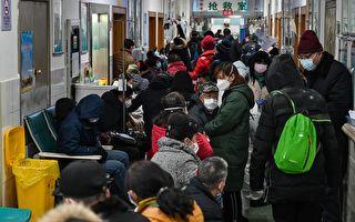 【独家】河北防疫文件泄新年疫情更危急