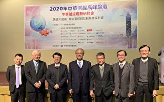 台科技高層:美中貿戰反而讓台灣嶄露頭角