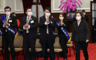 蔡英文:感谢连锁加盟业一起打拼台湾经济