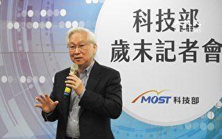 吴政忠:带动产业整体转型厚植科技实力