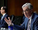 Fed祭低率 使投資人湧入風險性資產