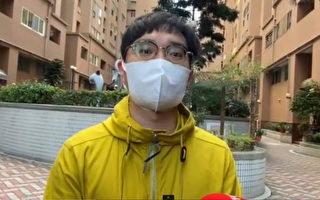 罷免王浩宇門檻8萬1940票 發起人唐平榮樂觀看