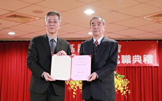 议会秘书长就职 林右昌勉为基隆做更多贡献