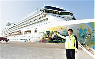 海上类出国正夯  中市议员吁重视邮轮商机
