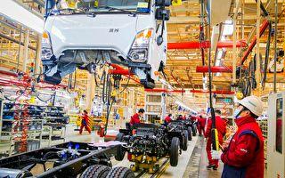 外媒:中国生产率问题逐渐恶化