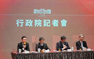 防疫优先 2021台湾灯会宣布停办