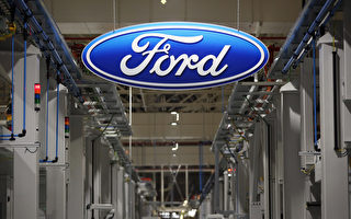 全球车用晶片大缺货 福特暂关工厂一个月