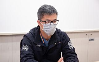 桃园封城均为假资讯  詹贺舜:切勿散布触法